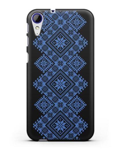 Чехол с синим белорусским орнаментом и символами Богатство, Огонь, Молодость силикон черный для HTC Desire 830