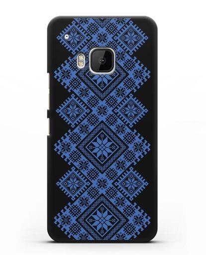 Чехол с синим белорусским орнаментом и символами Богатство, Огонь, Молодость силикон черный для HTC One M9