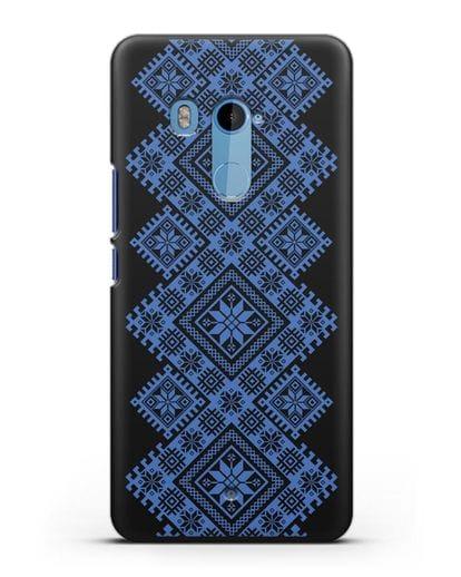 Чехол с синим белорусским орнаментом и символами Богатство, Огонь, Молодость силикон черный для HTC U11 Plus