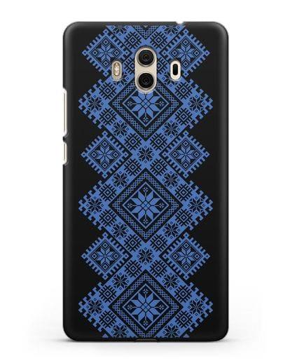 Чехол с синим белорусским орнаментом и символами Богатство, Огонь, Молодость силикон черный для Huawei Mate 10