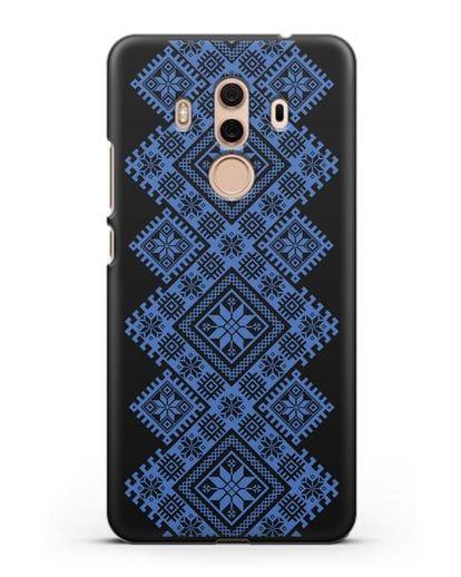 Чехол с синим белорусским орнаментом и символами Богатство, Огонь, Молодость силикон черный для Huawei Mate 10 Pro