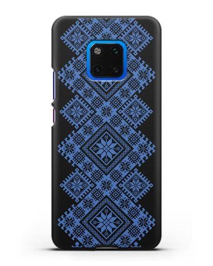 Чехол с синим белорусским орнаментом и символами Богатство, Огонь, Молодость силикон черный для Huawei Mate 20 Pro