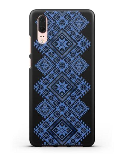 Чехол с синим белорусским орнаментом и символами Богатство, Огонь, Молодость силикон черный для Huawei P20
