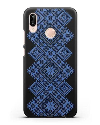 Чехол с синим белорусским орнаментом и символами Богатство, Огонь, Молодость силикон черный для Huawei P20 Lite