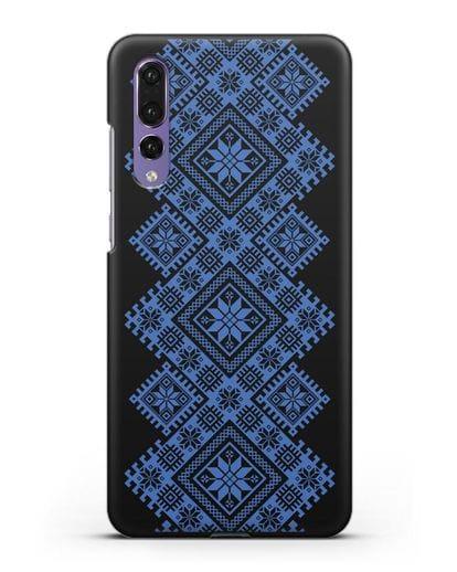 Чехол с синим белорусским орнаментом и символами Богатство, Огонь, Молодость силикон черный для Huawei P20 Pro