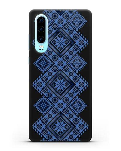 Чехол с синим белорусским орнаментом и символами Богатство, Огонь, Молодость силикон черный для Huawei P30