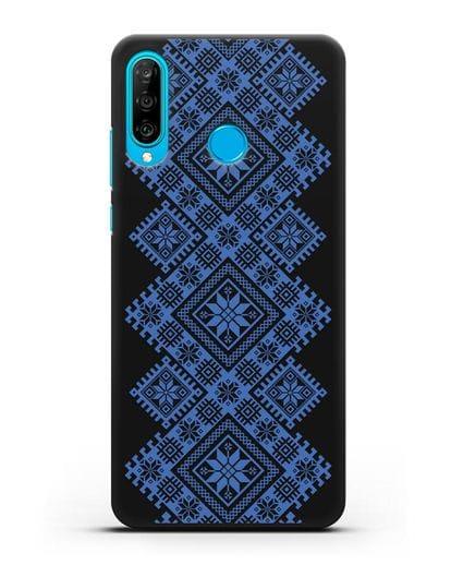 Чехол с синим белорусским орнаментом и символами Богатство, Огонь, Молодость силикон черный для Huawei P30 Lite