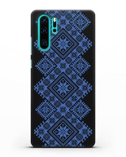 Чехол с синим белорусским орнаментом и символами Богатство, Огонь, Молодость силикон черный для Huawei P30 Pro