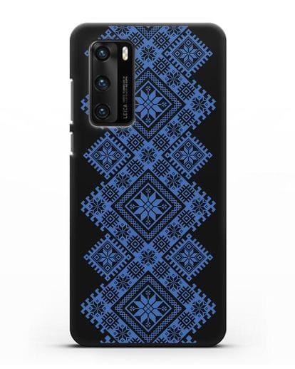 Чехол с синим белорусским орнаментом и символами Богатство, Огонь, Молодость силикон черный для Huawei P40