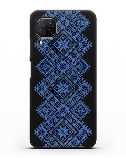 Чехол с синим белорусским орнаментом и символами Богатство, Огонь, Молодость силикон черный для Huawei P40 lite