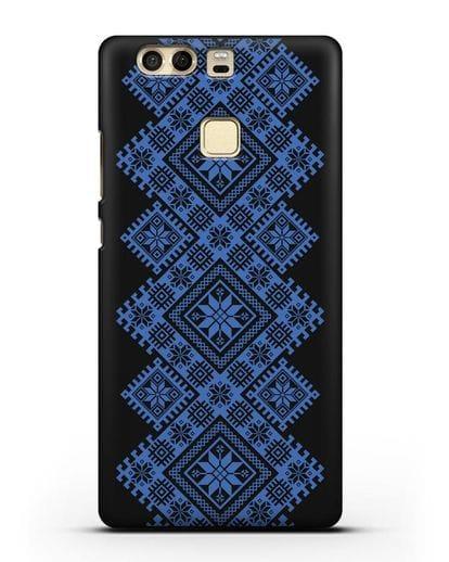 Чехол с синим белорусским орнаментом и символами Богатство, Огонь, Молодость силикон черный для Huawei P9