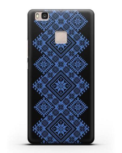 Чехол с синим белорусским орнаментом и символами Богатство, Огонь, Молодость силикон черный для Huawei P9 Lite