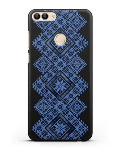 Чехол с синим белорусским орнаментом и символами Богатство, Огонь, Молодость силикон черный для Huawei P Smart