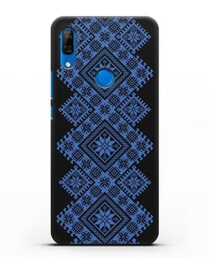 Чехол с синим белорусским орнаментом и символами Богатство, Огонь, Молодость силикон черный для Huawei P Smart Z