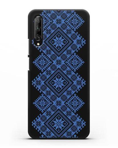 Чехол с синим белорусским орнаментом и символами Богатство, Огонь, Молодость силикон черный для Huawei Y9s