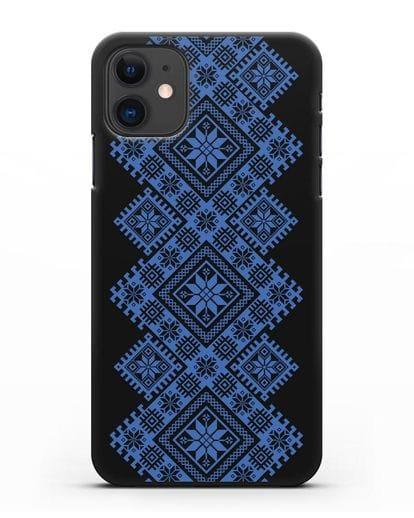 Чехол с синим белорусским орнаментом и символами Богатство, Огонь, Молодость силикон черный для iPhone 11