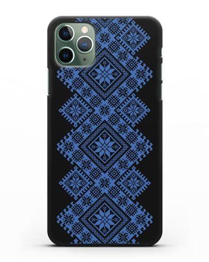 Чехол с синим белорусским орнаментом и символами Богатство, Огонь, Молодость силикон черный для iPhone 11 Pro