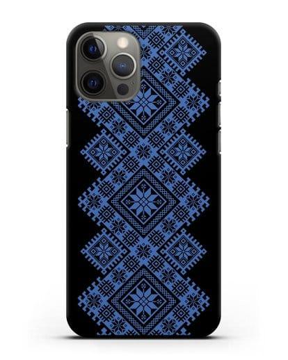 Чехол с синим белорусским орнаментом и символами Богатство, Огонь, Молодость силикон черный для iPhone 12 Pro Max