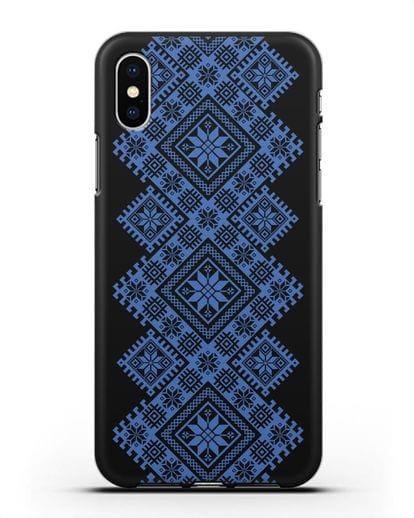 Чехол с синим белорусским орнаментом и символами Богатство, Огонь, Молодость силикон черный для iPhone X