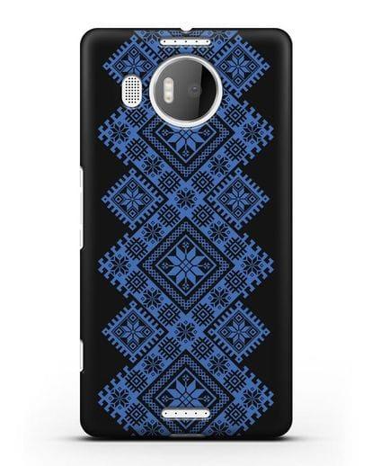 Чехол с синим белорусским орнаментом и символами Богатство, Огонь, Молодость силикон черный для Microsoft Lumia 950 XL