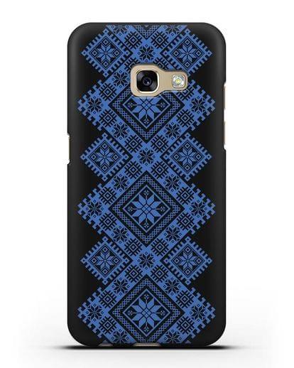 Чехол с синим белорусским орнаментом и символами Богатство, Огонь, Молодость силикон черный для Samsung Galaxy A3 2017 [SM-A320F]