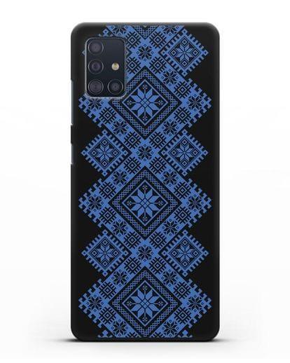 Чехол с синим белорусским орнаментом и символами Богатство, Огонь, Молодость силикон черный для Samsung Galaxy A51 [SM-A515F]