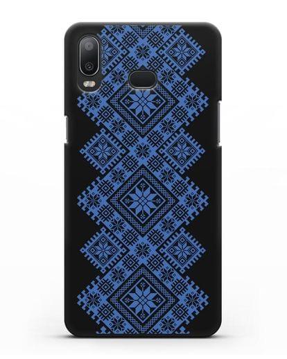 Чехол с синим белорусским орнаментом и символами Богатство, Огонь, Молодость силикон черный для Samsung Galaxy A6s [SM-G6200]