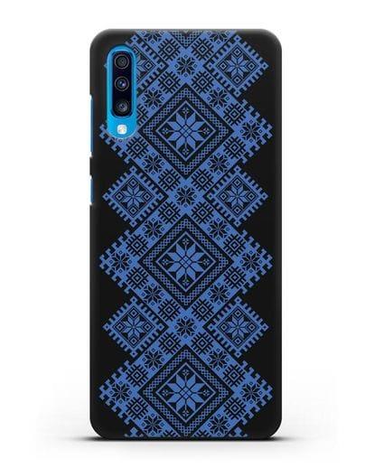 Чехол с синим белорусским орнаментом и символами Богатство, Огонь, Молодость силикон черный для Samsung Galaxy A70 [SM-A705F]