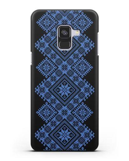 Чехол с синим белорусским орнаментом и символами Богатство, Огонь, Молодость силикон черный для Samsung Galaxy A8 [SM-A530F]