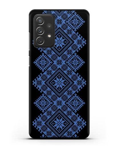 Чехол с синим белорусским орнаментом и символами Богатство, Огонь, Молодость силикон черный для Samsung Galaxy A72 [SM-A725F]