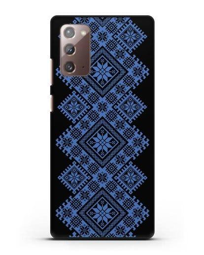 Чехол с синим белорусским орнаментом и символами Богатство, Огонь, Молодость силикон черный для Samsung Galaxy Note 20 [SM-N980F]