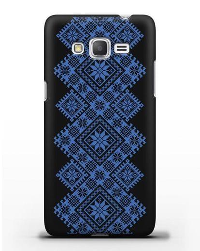 Чехол с синим белорусским орнаментом и символами Богатство, Огонь, Молодость силикон черный для Samsung Galaxy Grand Prime [SM-G530]