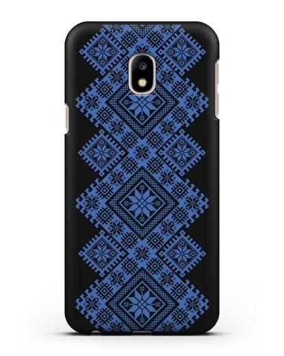 Чехол с синим белорусским орнаментом и символами Богатство, Огонь, Молодость силикон черный для Samsung Galaxy J3 2017 [SM-J330F]