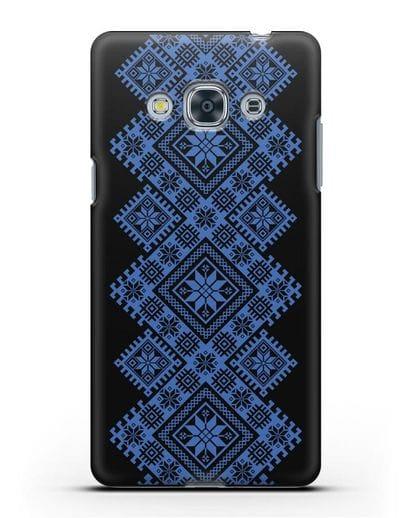 Чехол с синим белорусским орнаментом и символами Богатство, Огонь, Молодость силикон черный для Samsung Galaxy J3 Pro [SM-J3110]