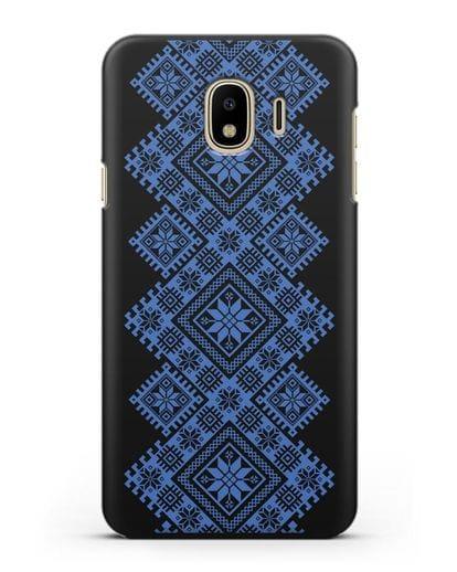 Чехол с синим белорусским орнаментом и символами Богатство, Огонь, Молодость силикон черный для Samsung Galaxy J4 2018 [SM-J400F]