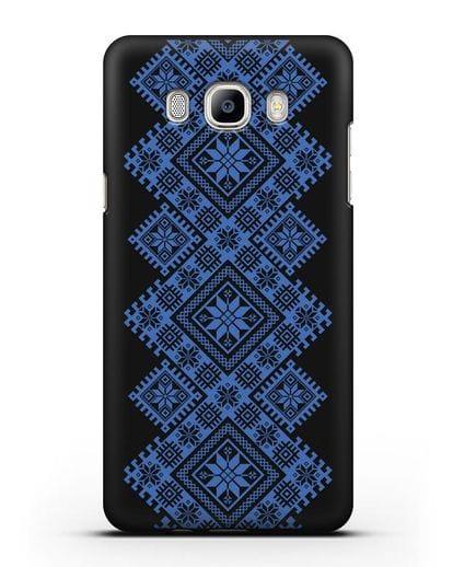 Чехол с синим белорусским орнаментом и символами Богатство, Огонь, Молодость силикон черный для Samsung Galaxy J5 2016 [SM-J510F]