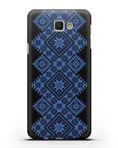 Чехол с синим белорусским орнаментом и символами Богатство, Огонь, Молодость силикон черный для Samsung Galaxy J5 Prime [SM-G570]