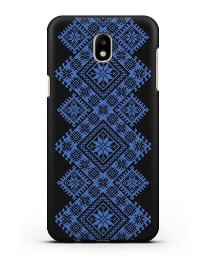 Чехол с синим белорусским орнаментом и символами Богатство, Огонь, Молодость силикон черный для Samsung Galaxy J7 2017 [SM-J720F]