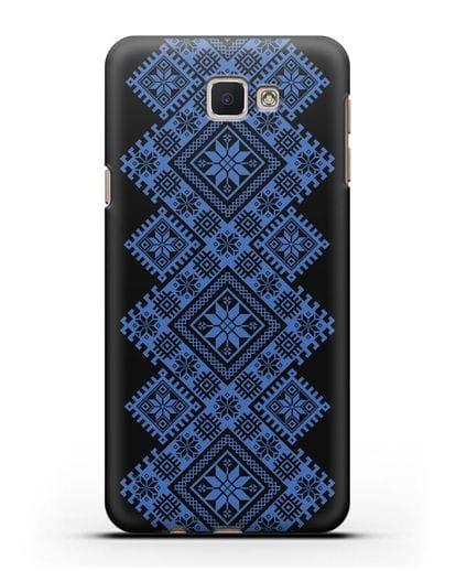 Чехол с синим белорусским орнаментом и символами Богатство, Огонь, Молодость силикон черный для Samsung Galaxy J7 Prime [SM-G610F]