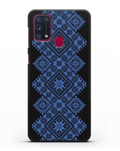 Чехол с синим белорусским орнаментом и символами Богатство, Огонь, Молодость силикон черный для Samsung Galaxy M31 [SM-M315F]