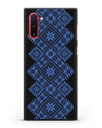 Чехол с синим белорусским орнаментом и символами Богатство, Огонь, Молодость силикон черный для Samsung Galaxy Note 10 [N970F]