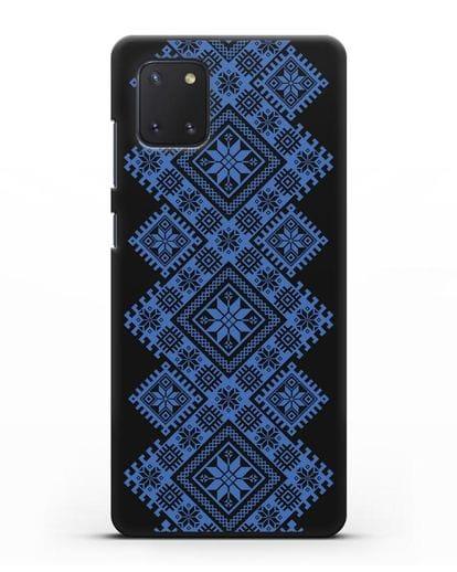 Чехол с синим белорусским орнаментом и символами Богатство, Огонь, Молодость силикон черный для Samsung Galaxy Note 10 Lite [N770F]