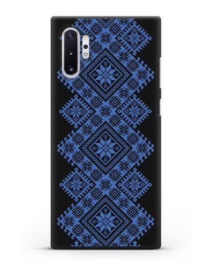 Чехол с синим белорусским орнаментом и символами Богатство, Огонь, Молодость силикон черный для Samsung Galaxy Note 10 Plus [N975F]