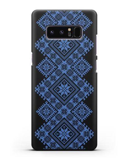 Чехол с синим белорусским орнаментом и символами Богатство, Огонь, Молодость силикон черный для Samsung Galaxy Note 8 [N950F]