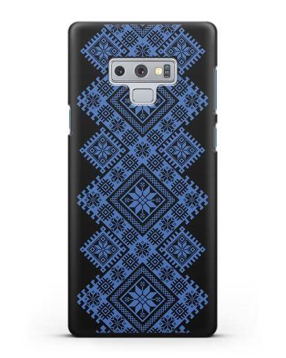 Чехол с синим белорусским орнаментом и символами Богатство, Огонь, Молодость силикон черный для Samsung Galaxy Note 9 [N960F]