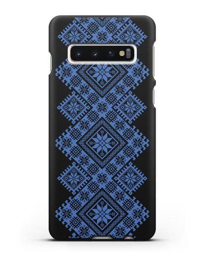 Чехол с синим белорусским орнаментом и символами Богатство, Огонь, Молодость силикон черный для Samsung Galaxy S10 [SM-G973F]