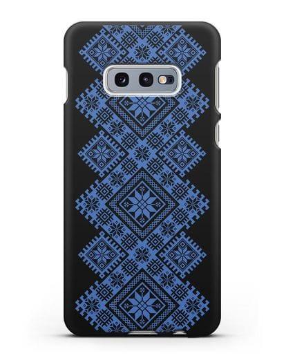 Чехол с синим белорусским орнаментом и символами Богатство, Огонь, Молодость силикон черный для Samsung Galaxy S10e [SM-G970F]