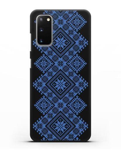 Чехол с синим белорусским орнаментом и символами Богатство, Огонь, Молодость силикон черный для Samsung Galaxy S20 [SM-G980F]