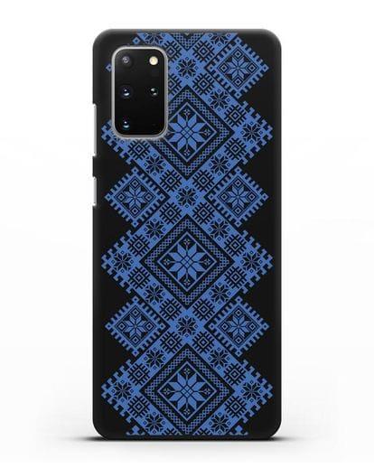 Чехол с синим белорусским орнаментом и символами Богатство, Огонь, Молодость силикон черный для Samsung Galaxy S20 Plus [SM-G985F]