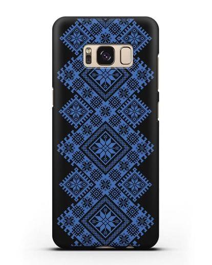 Чехол с синим белорусским орнаментом и символами Богатство, Огонь, Молодость силикон черный для Samsung Galaxy S8 [SM-950F]